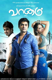 Vaanam Movie Songs Caller Tune Code For All Subscribers