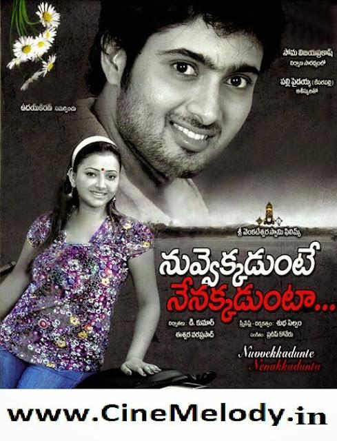 Nuvvekkadunte Nenakkadunta Telugu Mp3 Songs Free  Download -2010