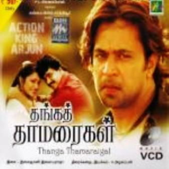 Watch Thanga Thamaraigal (1991) Tamil Movie Online