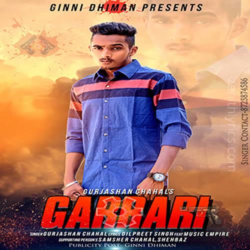 Garrari/Grari - Gurjashan Chahal
