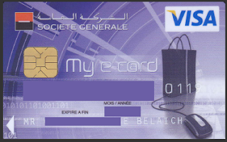 تعرف على البطائق البنكية المغربية الصالحة للشراء من الأنترنيت