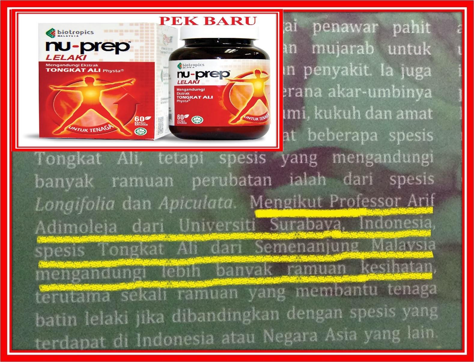 FAKTA SAINS & ISLAM, Mukjizat Bergelar Tongkat Ali Nu-Prep lelaki