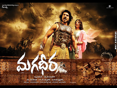 Magadheera Latest Wallpapers