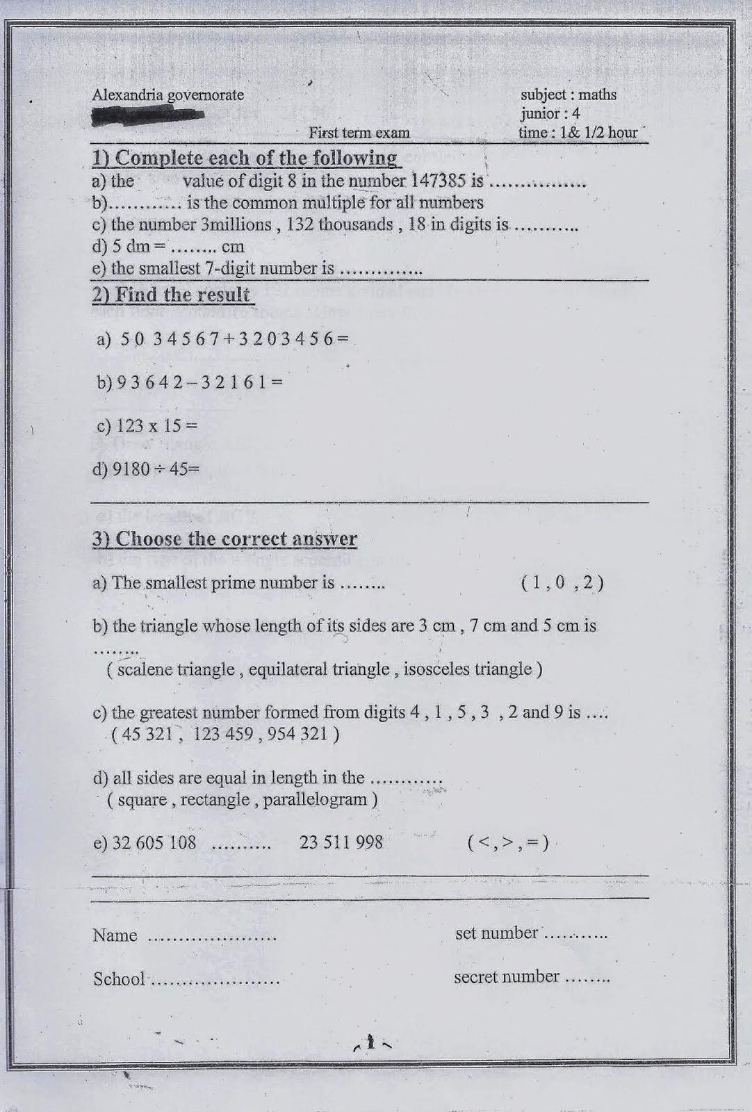 امتحانات كل مواد الصف الرابع الابتدائي الترم الأول 2015 مدارس مصر حكومى و لغات scan0090.jpg
