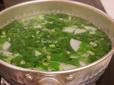 Food for Life: Nanakusa-Gayu ( Seven Herbs Rice Porridge)