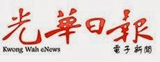 光华日报财经