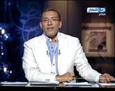 برنامج آخر النهار -- مع خالد صلاح -- حلقة يوم الثلاثاء 16-9-2014