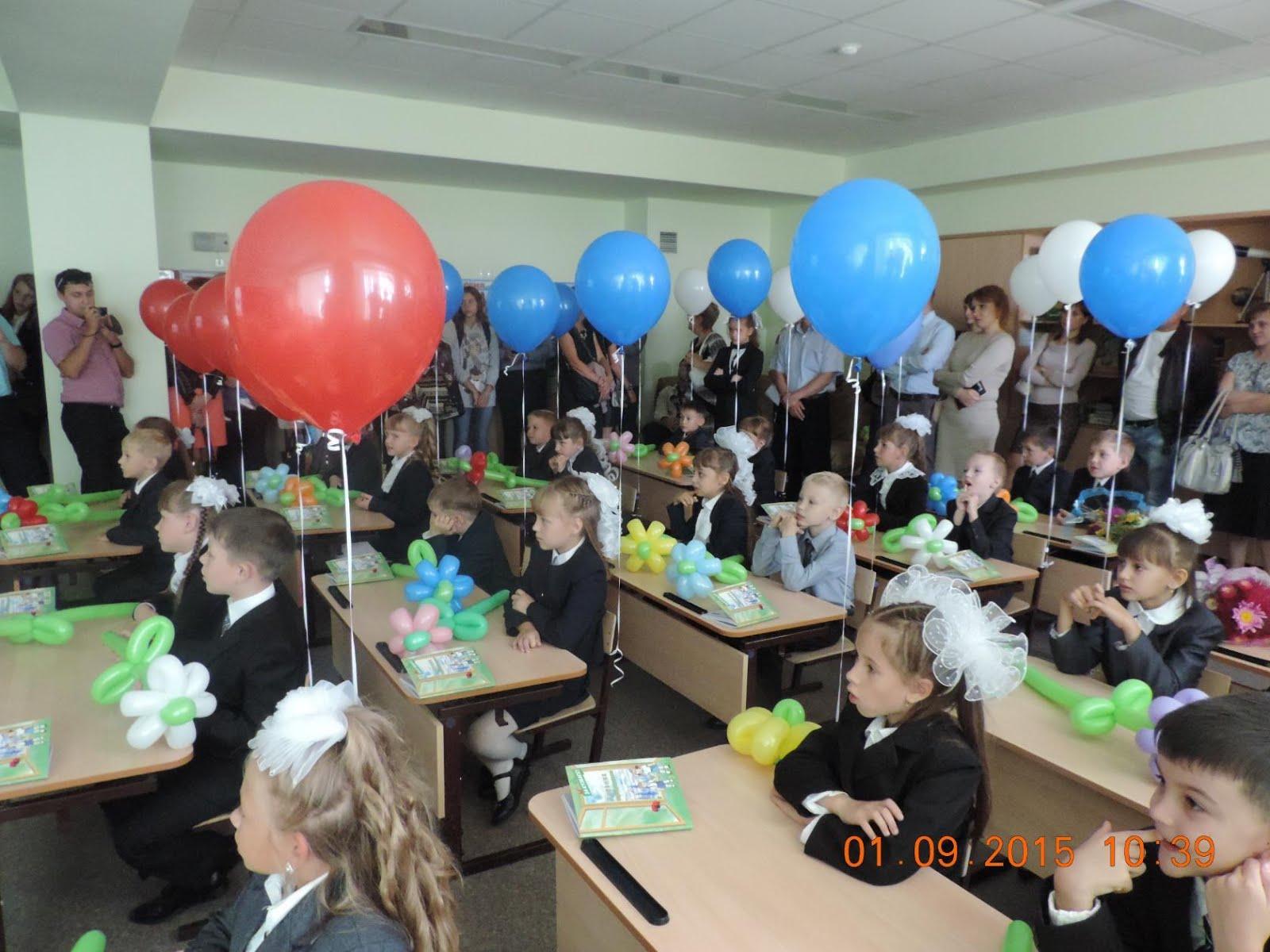 Фото класса
