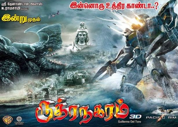 Watch Pacific Rim – Rudhra Nagaram (2013) Tamil Dubbed Original Audio BluRay Rip Full Movie Watch Online For Free Download