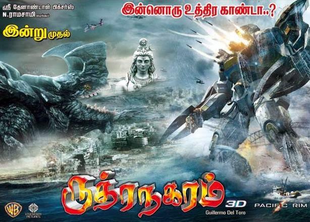 Watch Pacific Rim – Rudhra Nagaram (2013) Tamil Dubbed Original Audio BluRay Rip Full Movie Watch Online For Free Download