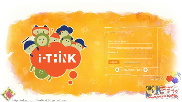 Kursus i-Think dalam talian (KiDT)