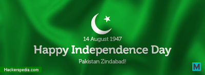 Pakistan Independence Day FacebooK Cover