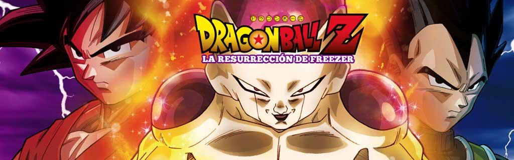 Dragon Ball Z: La Resurreccion de Freezer (2014)