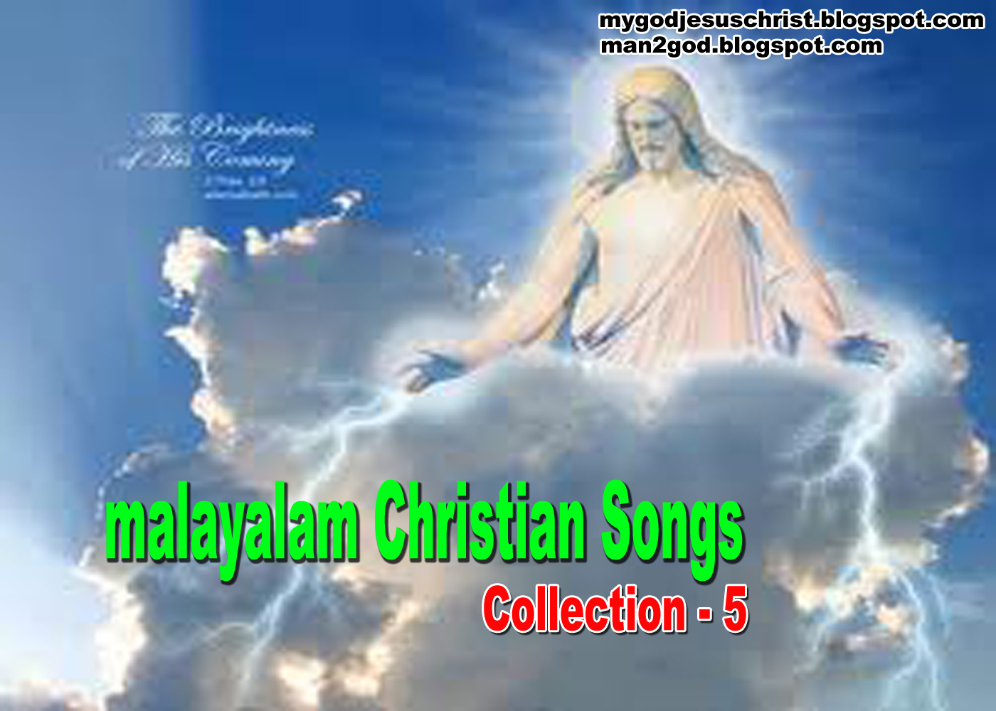 Malayalam Audio Songs