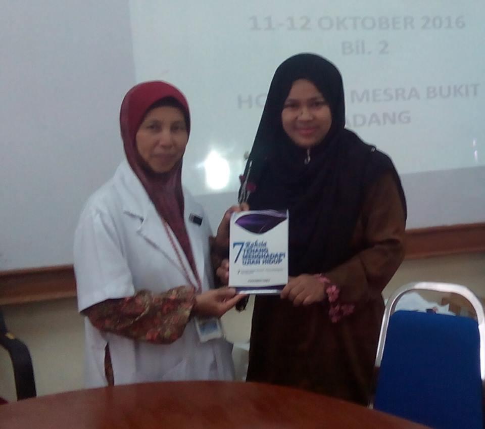 Dr Raziffah Abd Rahman