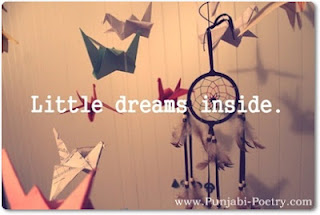 Little Dreams Inside