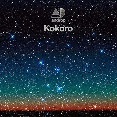 [Single] androp – kokoro (2015.11.25/MP3/RAR)