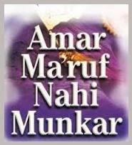 Beramar Ma'ruf dalam Islam