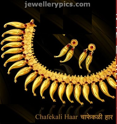 Jewelry Traditional Maharashtrian Jewellery Collection
