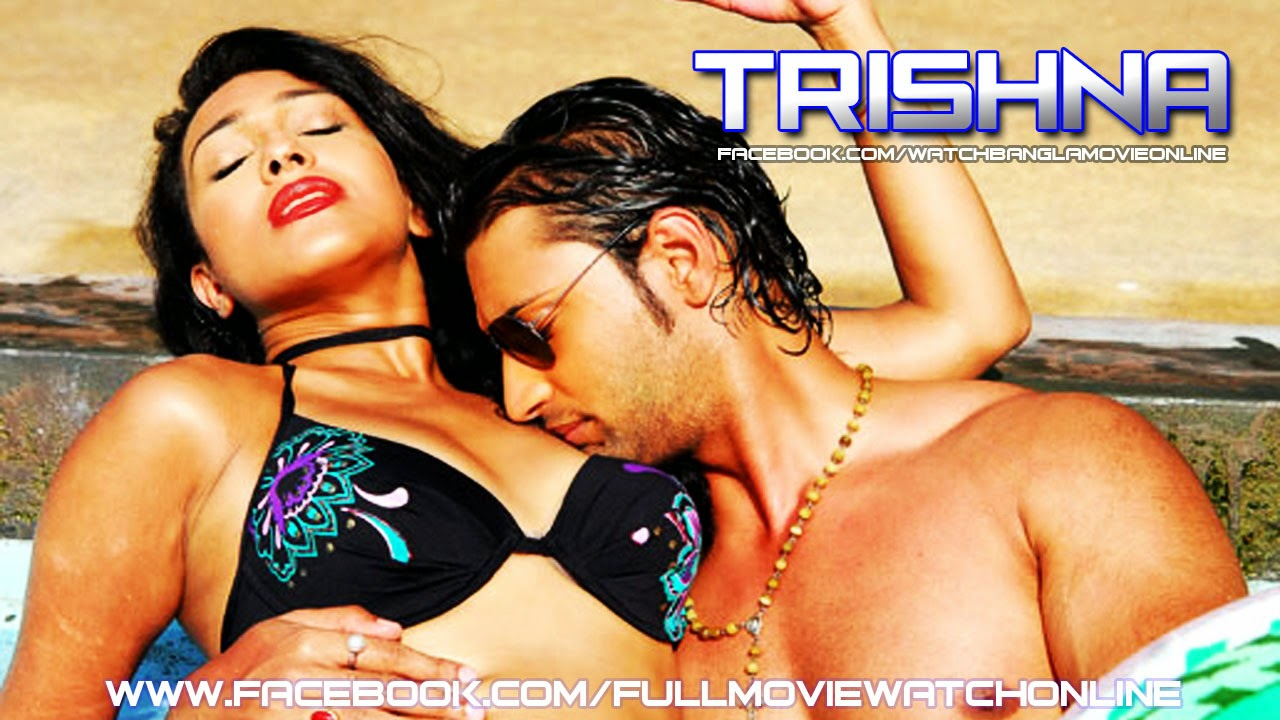 naw kolkata movies click hear..................... Trishna+Bengali+Full+Movie