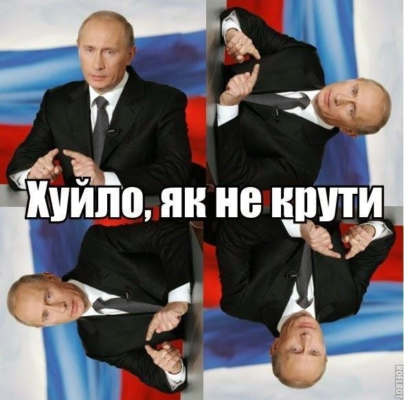 Обама обсудит милитаризацию РФ с лидерами пяти стран Северной Европы - Цензор.НЕТ 1107