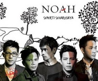 Ini Cinta Mp3 - NOAH