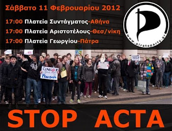 Δράσεις ενάντια στην ACTA (και όχι μόνο) στην Ελλάδα