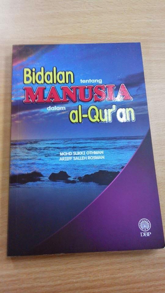 Bidalan tentang Manusia dalam al-Quran
