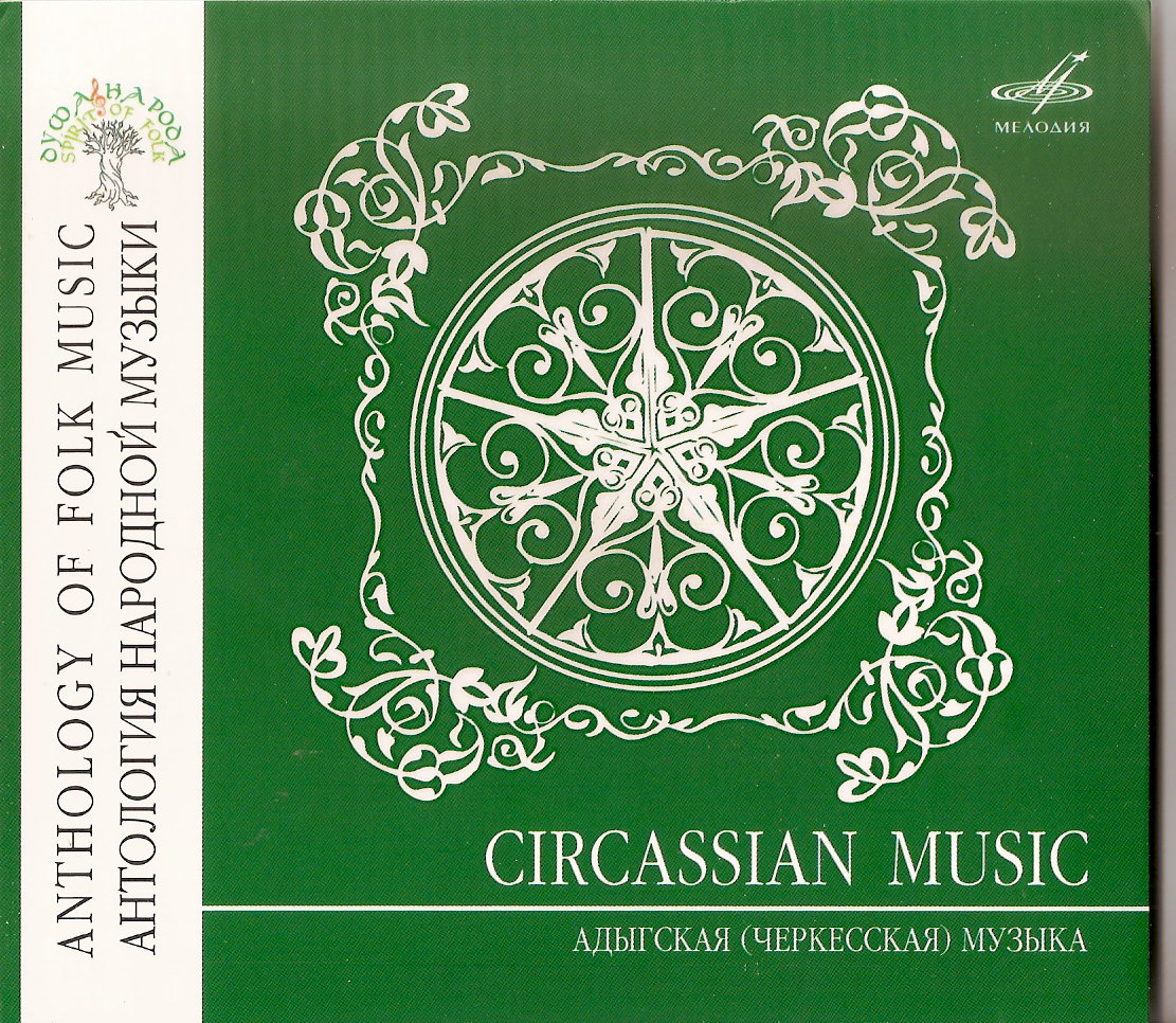 ADYGIAN (CIRCASSIAN) MUSIC. Anthology of Folk Music-2010 [320 Kbps]+full cover