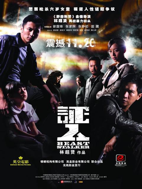 The Beast Stalker (2008) ล่าระห่ำคนเฉือนคม