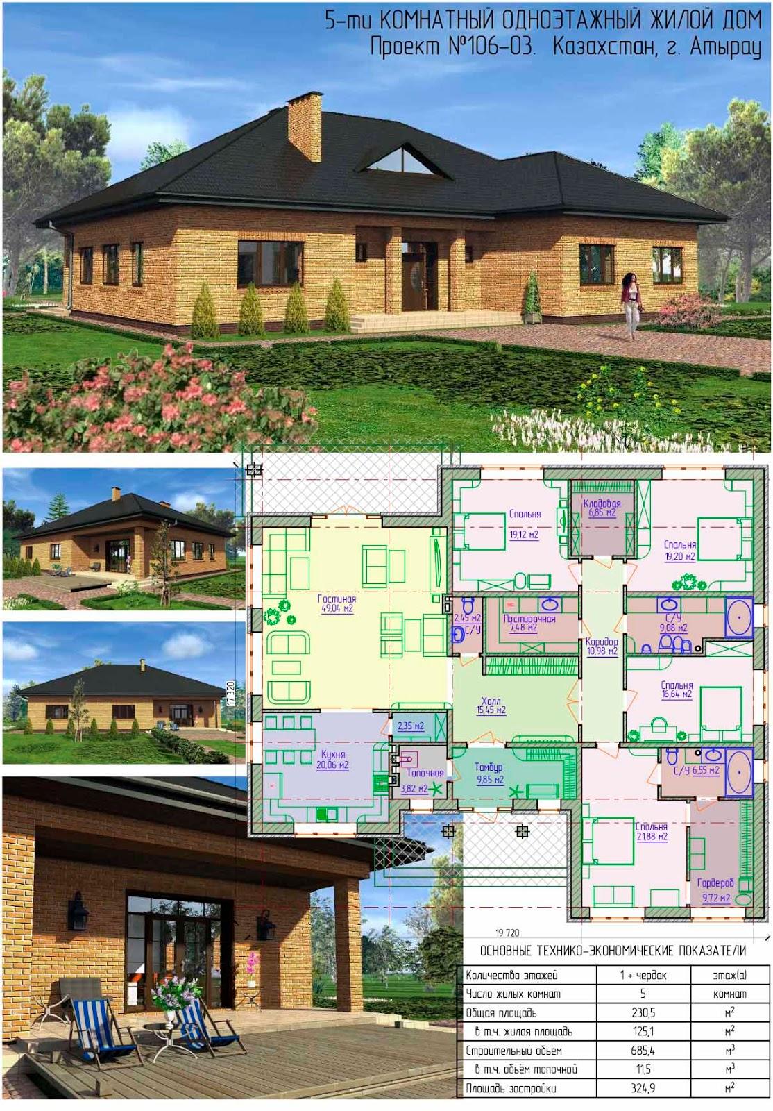 проекты домов смотреть фото