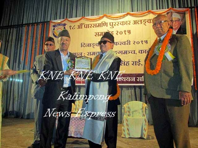 Kitap Singh Rai received 18th Parasmani Puraskar