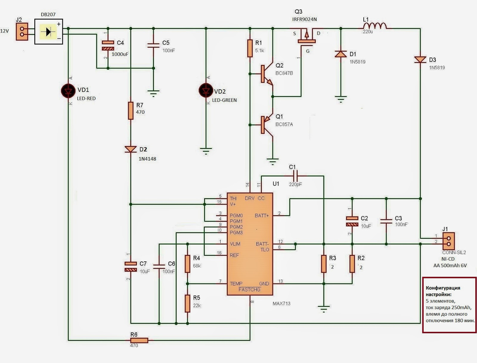 Зарядное устройство для аккумуляторов от солнечной батареи схема