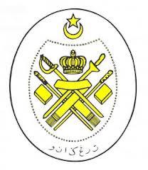 Exco Terengganu 2013