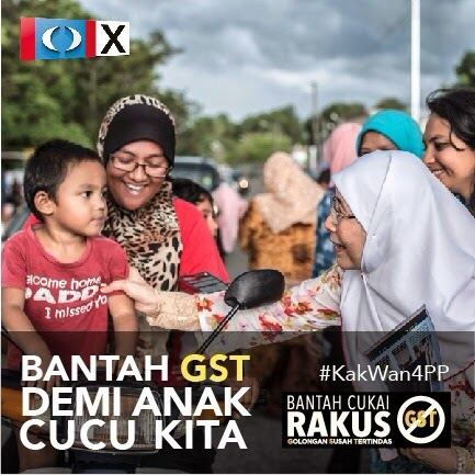 Laman Web Rasmi PRK P.044