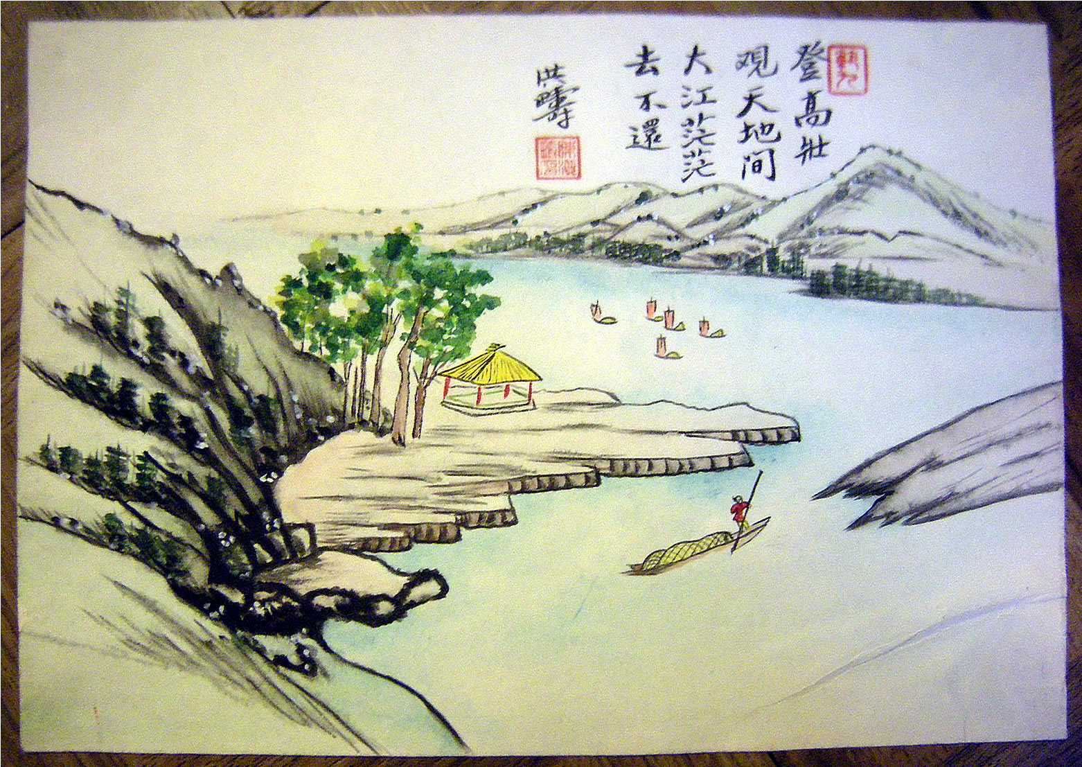 Original Chinese Shan Shui Landscape Painting by Chen Hongchou 陳 洪疇 山水