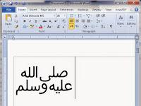 Menulis Sholallahu 'alaihi wa salam secara otomatis di MS Word