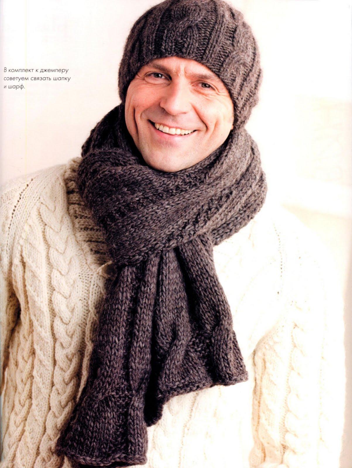 Вязание.  Белоснежный мужской пуловер с косами и узорчатые шапка и шарф!