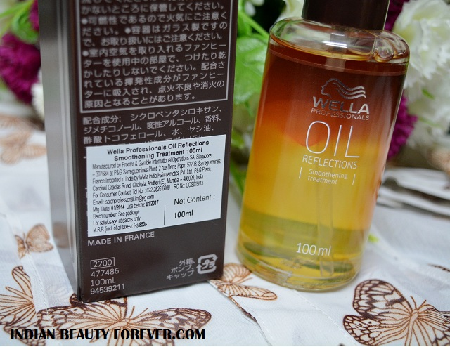 Wella Professionals Oil Reflections Smoothening Treatment Review, price