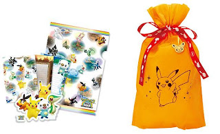PokePark2 Preorder promotional items PokeCenJP