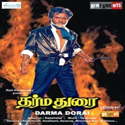 Dharma Durai