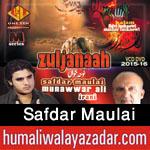 http://www.humaliwalayazadar.com/2015/10/safdar-maulai-nohay-2016.html