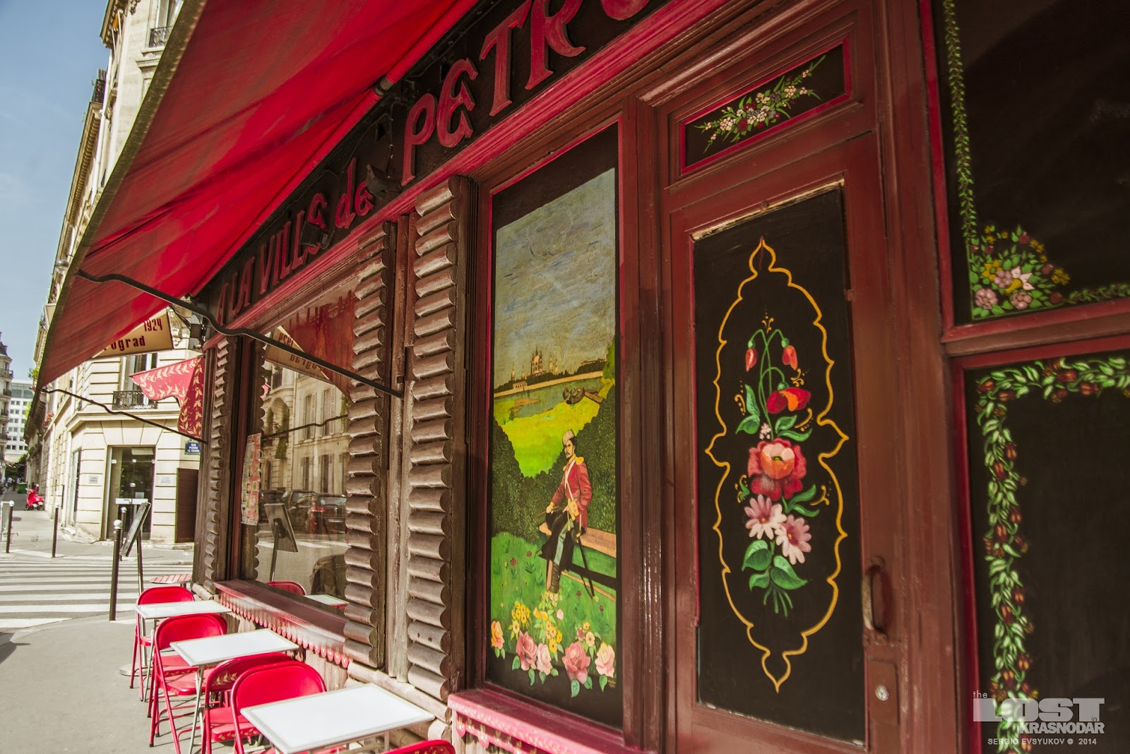 Russian restaurant in Paris