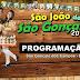 São Gonçalo dos Campos: Prefeitura volta atrás e vai realizar São João