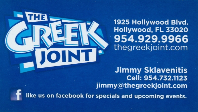 The Greek Joint
