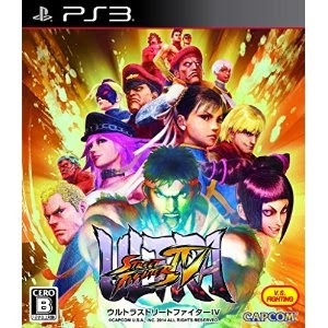 [PS3] Ultra Street Fighter IV [ウルトラストリートファイターIV] (JPN) ISO Download