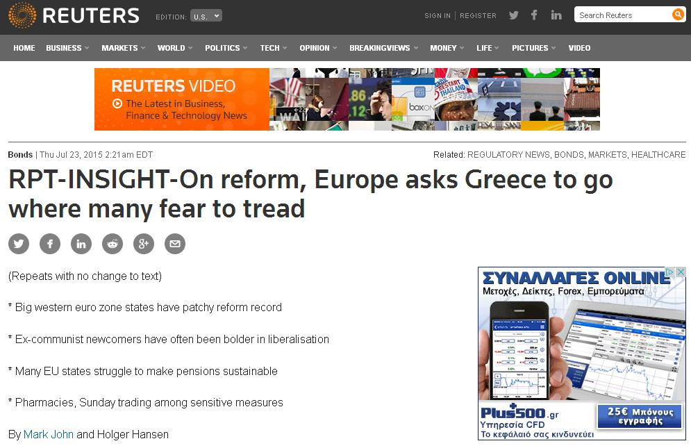 REUTERS: «Αυτά που ζητούν από την Ελλάδα οι θεσμοί δεν τα εφαρμόζουν στις δικές τους χώρες»