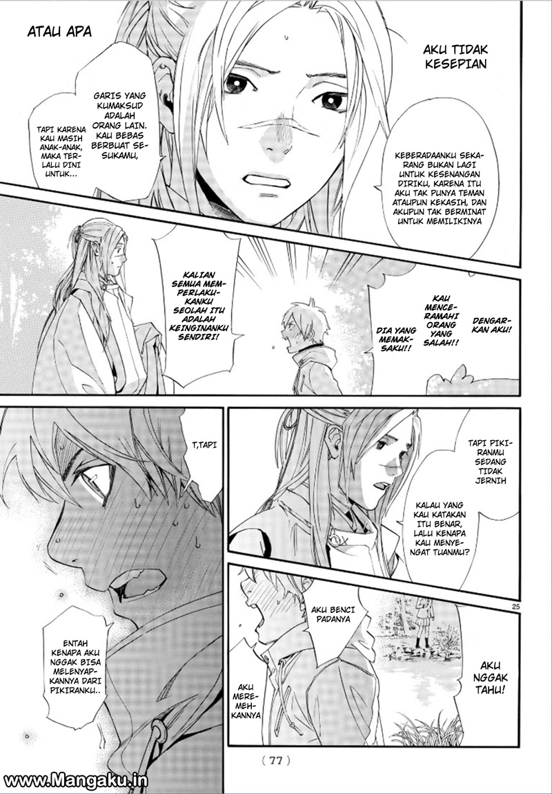 Noragami Chapter 75-26