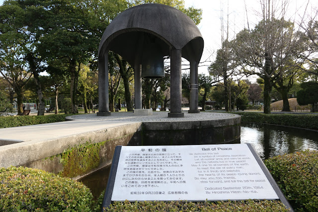 Bell of Peace is an inspiration of Hiroshima atomic bombing as to call for the world peace without war and nuclear arms in Japan