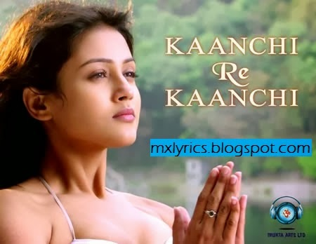 KANCHI re kanchi Song lyrics from Kaanchi Title Song by Sukhwinder Singh